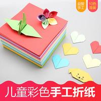Handmade paper paper children color cardboard folding materials square origami origami rose a