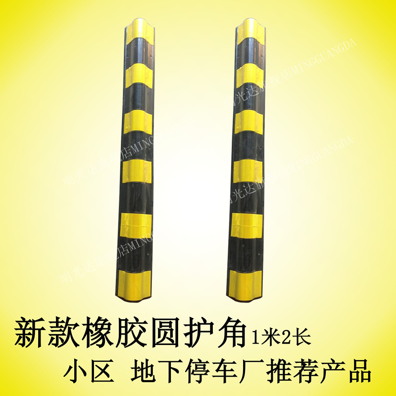 1.2 meters rubber wall angle round the corner protector parking lot corner protector strip corner reflectors