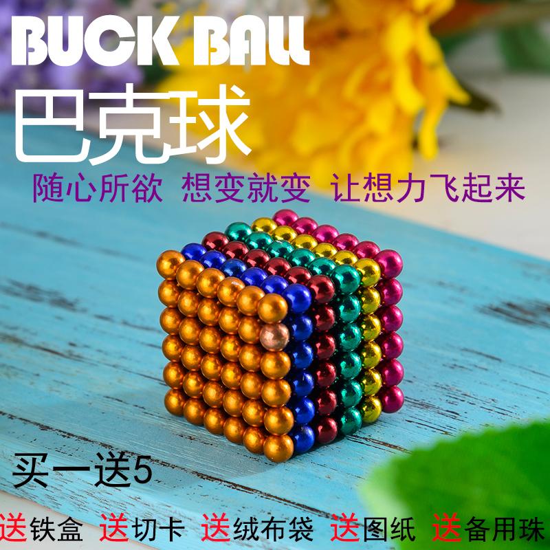 бак мяч 5mm1000 звезды 巴基 мяч взрослых детей блоки сборки магнитный мяч магнитный железный шар образовательные игрушки