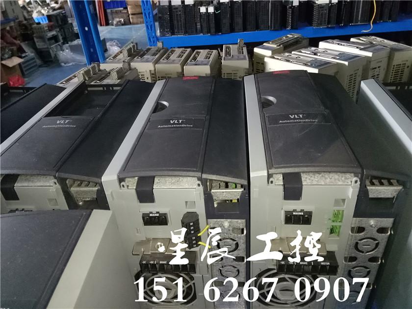 Danfoss FC-302 series inverter FC-302P2K2T5E20H22.2KW
