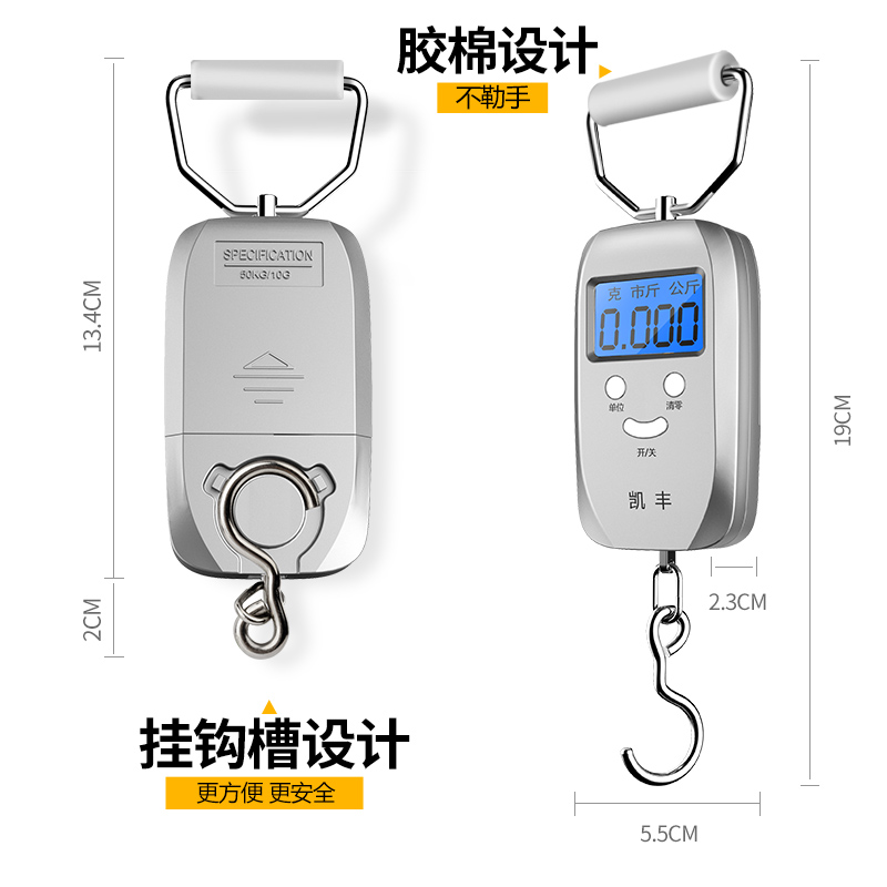 Portable scale portable electronic scales weighing precision mini small household luggage express