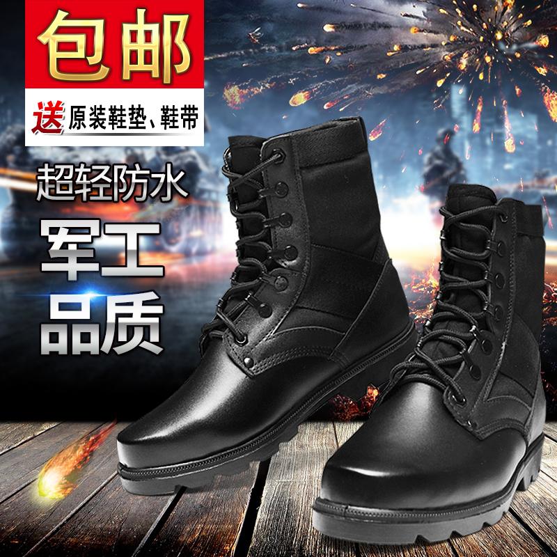 07作戰靴男超輕秋鼕季透氣軍靴男特種兵戶外靴戰術靴女軍勾保安鞋