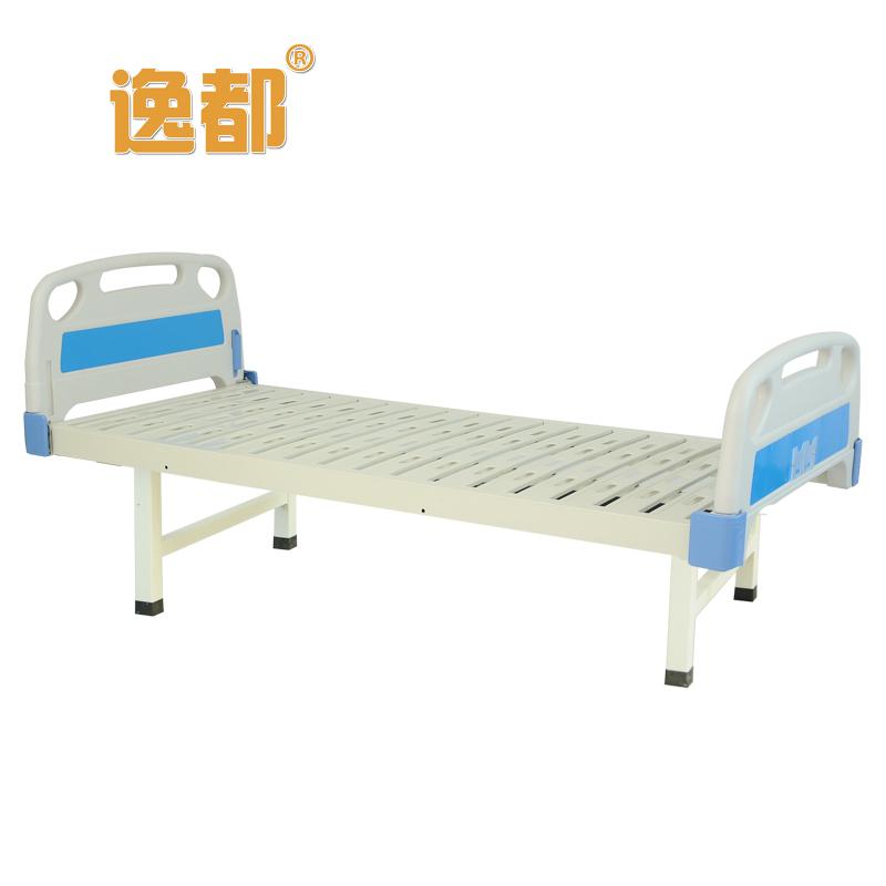 Yidu kliniek extramurale medische bed flat bed care thuis gemeenschappelijke bed infusie bed)