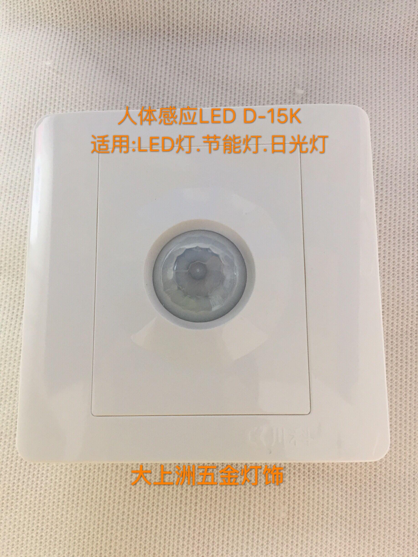 قسم سيتشوان D-15K86 نموذج هيئة التعريفي التبديل ثلاثة أسلاك الصمام مصباح / مصباح / مصابيح الفلورسنت الموفرة للطاقة
