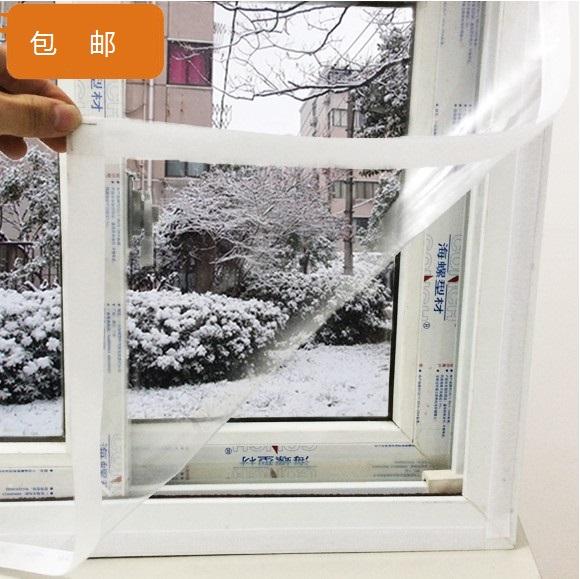 Fenster und türen aus Aluminium - kunststoff - fenstern Isolation warm film Siegel selbstklebende glastür, Wind und Staub - film