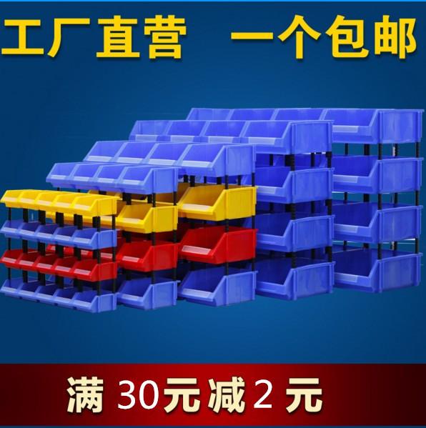 lager tjock box med material och tillbehör - fält öppet fält för mobil plast typ av verktyg, delar