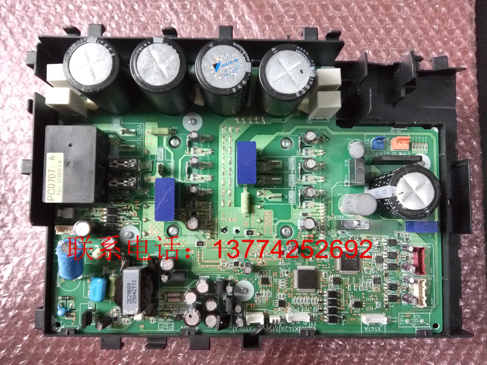 Daikin Air Conditioner outer board PC0707 frequency conversion P board RMXS160EY1CLMXS8DNY1 computer board