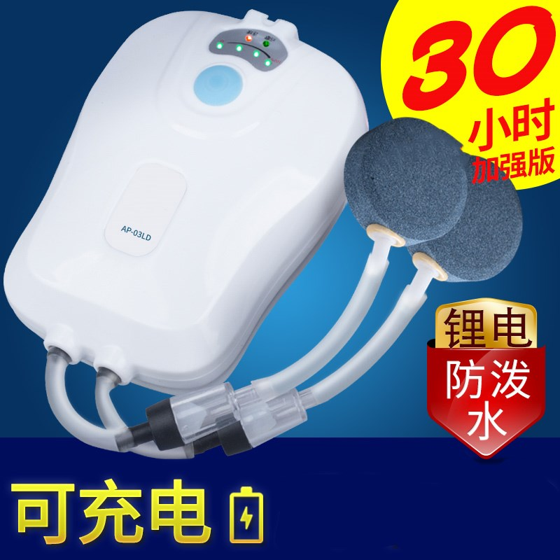 Oxygen pump, oxygen pump, aquarium with bubble, dual purpose air tank, waterproof household aerator, oxygen pump mute