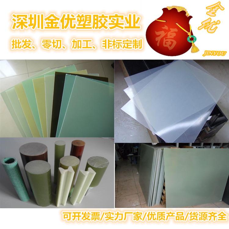 Μεταποίηση ΡΕ μπαρ PP ροντ εποξειδική μπαρ PVC ράβδους πομ ραβδί μπορεί να είναι προσαρμοσμένο προτιμησιακή τιμή ακρυλικό.