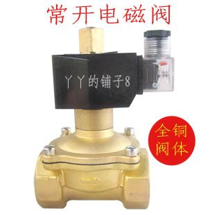 Constant boiling water valve 2W-32K1.2 inch full copper 1.2 inch quality assurance solenoid valve