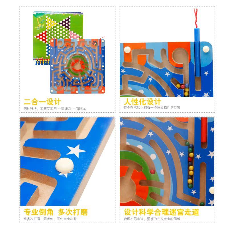 magnetisk labyrint pen magnetisk fancy legetøj til børn 1-2-3-6 år forældres bold legetøj udvikling af hjernen.