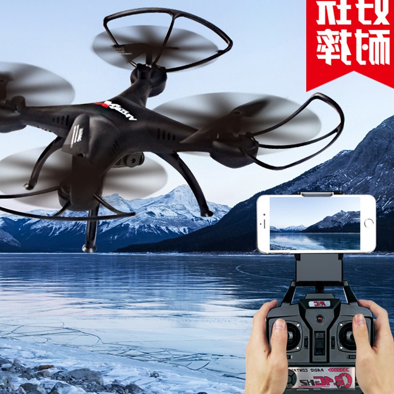 [Shake-resistant Queen] RC Aircraft Quadcopter Aerial Drone Helicopter Charging Boy Child Toys