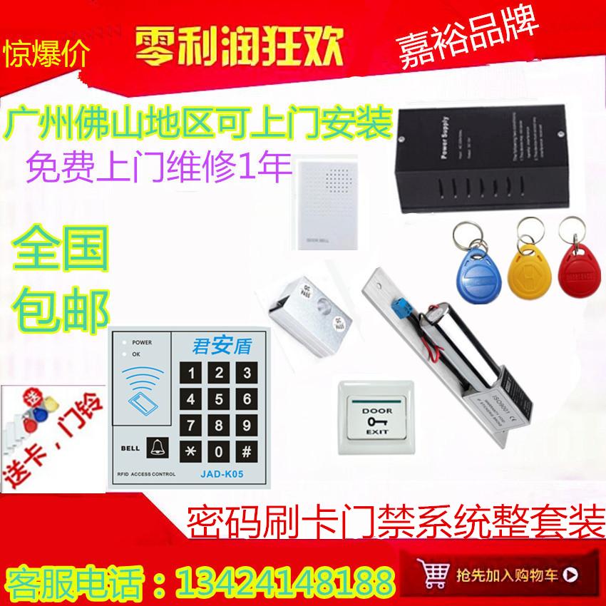 celo obleke, v elektronski sistem za nadzor dostopa, steklena vrata ključavnico magnetne ključavnice električni ključavnico, guangzhou paket za namestitev dvojna vrata.