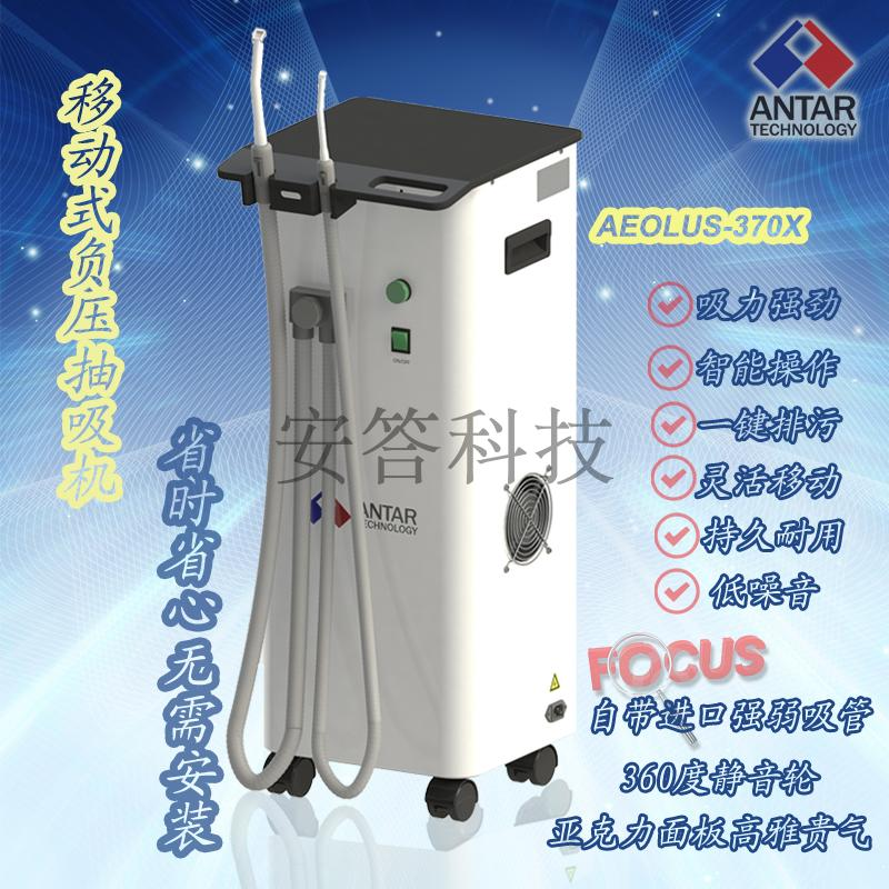 Foshan, a 370W portable negative pressure suction machine with imported Straw strength and strong suction