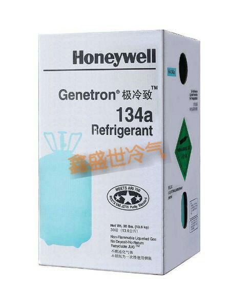 Xiamen, Longyan, Quanzhou, Zhangzhou, Fuzhou authentic Honeywell 134a refrigerant Freon air conditioning refrigerant