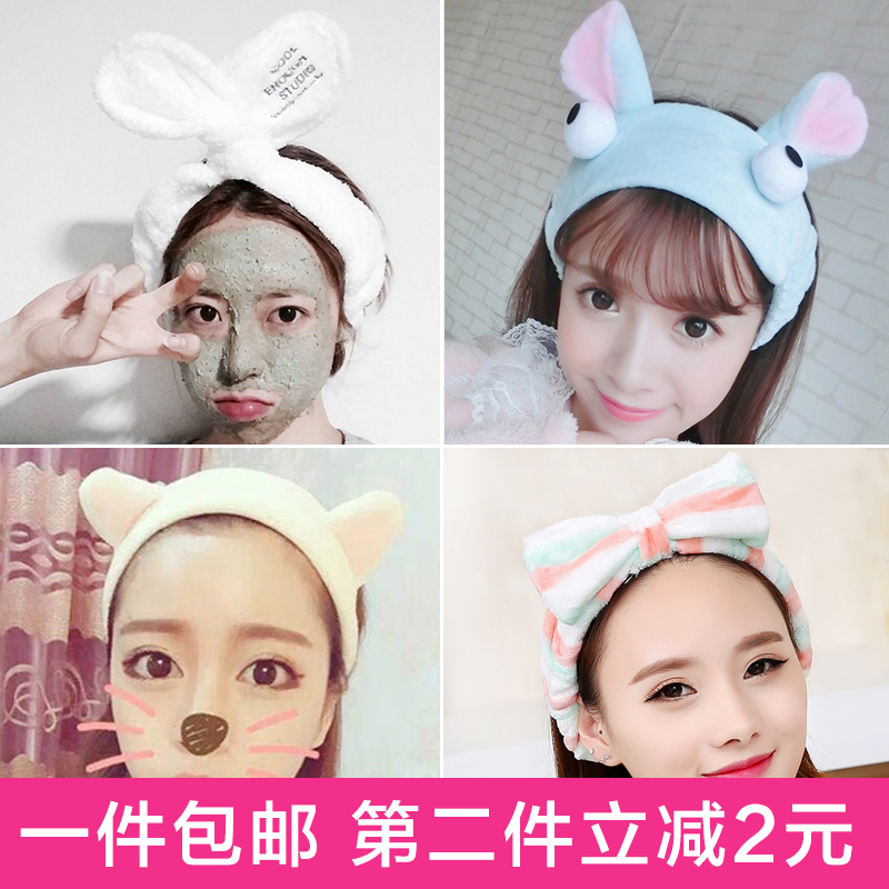 Female cat rabbit ears headband face sweet female hair hair turban headdress headgear