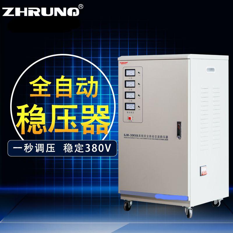 industri med stor makt att 380 tillsynsmyndighet för automatisk tryckregulator 15KW-20KW-30KW trefas)