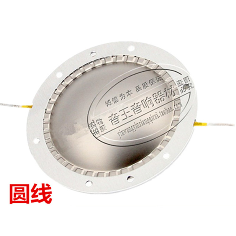 72 core soprano titanium film circular 72.2mm circular aluminum soprano ring 72.5mm with aluminum repair parts