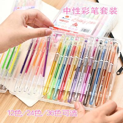 创意钻石头彩色中性笔盒装12 24 36支装套装绘画书写笔记文具用品