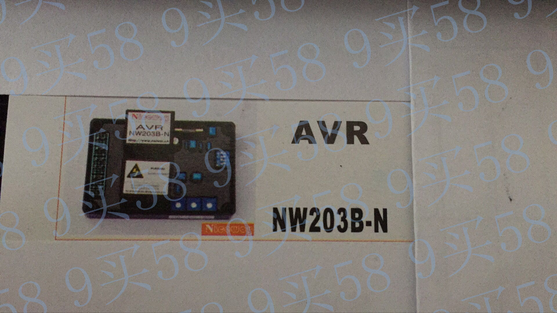 NW203B-N brushless generator automatic voltage regulator, AVR voltage regulator board, the original genuine