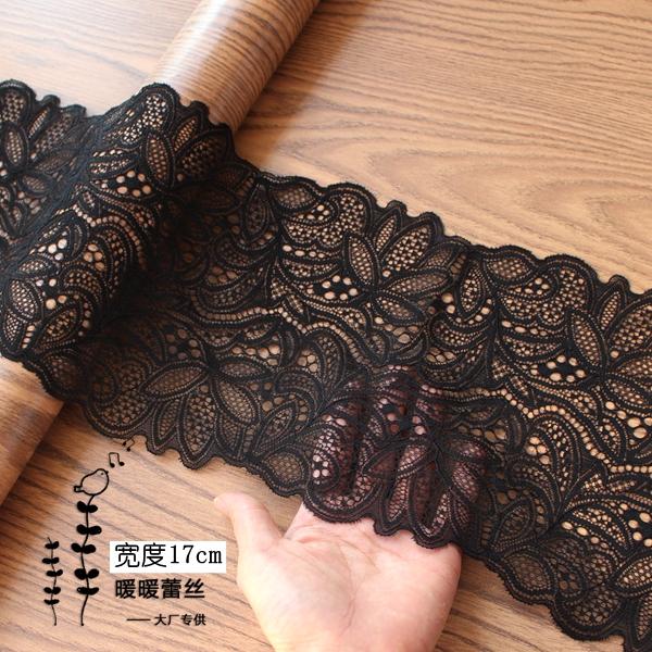 a 款 黑色  寬度20cm法式復古風 黑色高彈力蕾絲花邊布料 裙擺袖子加長花邊輔料寬17cm