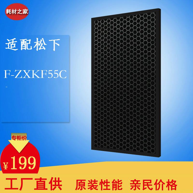ADATTAMENTO dello schermo Panasonic purificatore d'Aria F-ZXKF55C Carbone Attivo elementi di filtro