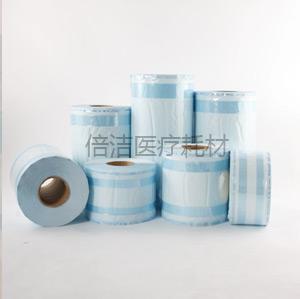 High pressure steam sterilization pot bag folding stereo sterilization bag vacuum disinfection bag 400mm*100m*100mm