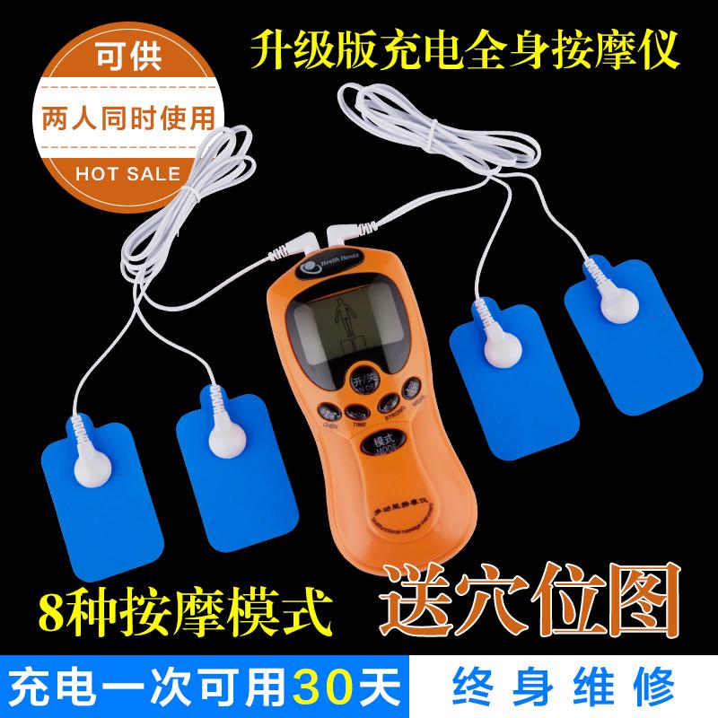 De masseur multifunctionele buikriem van huishoudelijke rugpijn acupunctuur verwarming van de lumbale wervelkolom Fysiotherapie