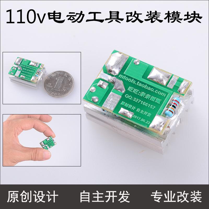 independent de unelte în modul lui de transformator electronic la circuitul de comandă 220v v