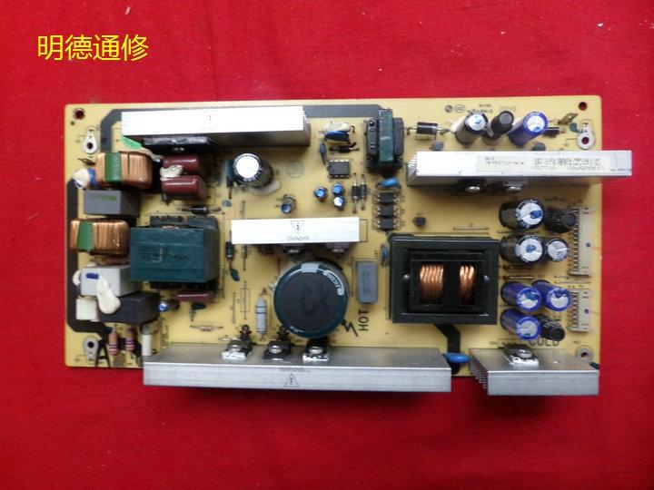 TCLLCD32K73 TV LCD de panel de energía 40-5PL37C-PWC1XG original