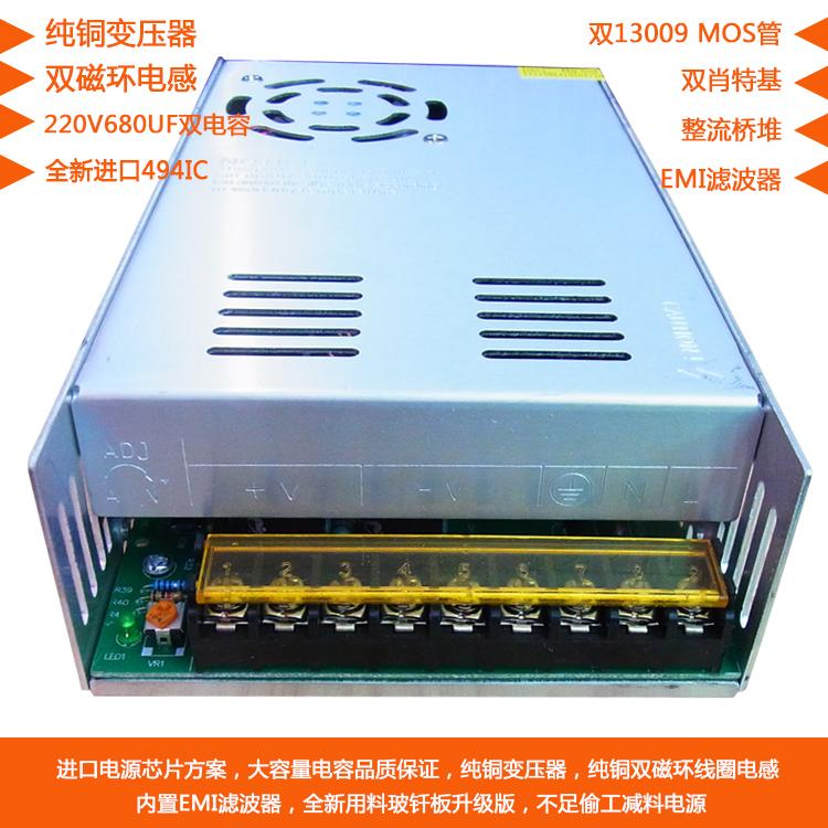 за светодиодни лампи с захранване 12v наблюдение кара трансформатор адаптиране баласт 220v 12v преобразувател.