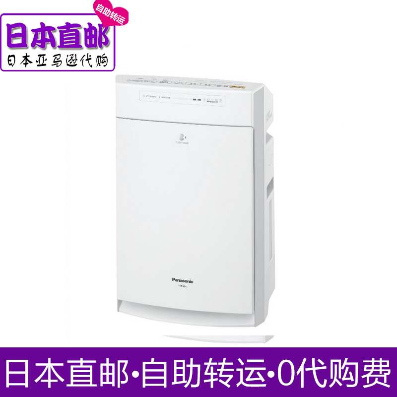 Japan's Matsushita Air Purifier Humidifier Nichia direct mail purchasing in addition to formaldehyde PM2.5F-VE40XJ-W