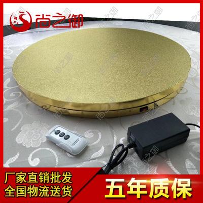 电动转盘圆桌餐桌玻璃电动自动转盘底座可调速遥控旋转盘电动转台