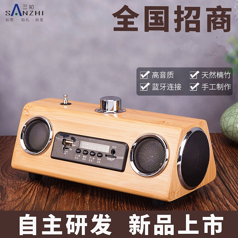 The new bamboo Bluetooth speaker card USB solid wood with radio remote control small audio manufacturers selling