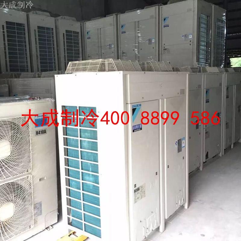 Beijing secundario de aire acondicionado Daikin VRVIII Slim externo de aire dentro de un tubo de succión de techos