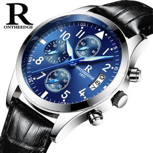 正品爆款瑞之缘瑞士多功能男士时尚皮带手表