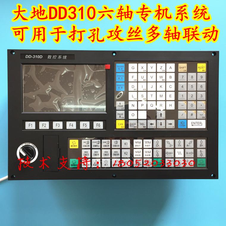 Nanchino Terra 6 Assi del sistema di controllo DD-310D sei Assi del sistema di controllo aereo Servo Passo tutta una serie di 6 Assi