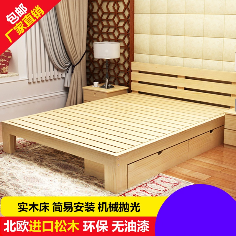 структура домашних хозяйств, деревянные кровати в спальне кровать сосны журнал деревянные дома 1,8 метров полностью деревянная мебель спальни подростков