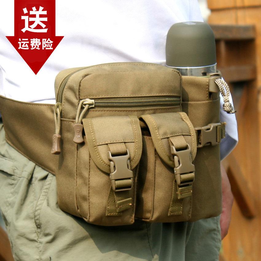 路亚包迷彩战术胸挂包水壶腰包男包休闲户外多功能工具鱼饵包