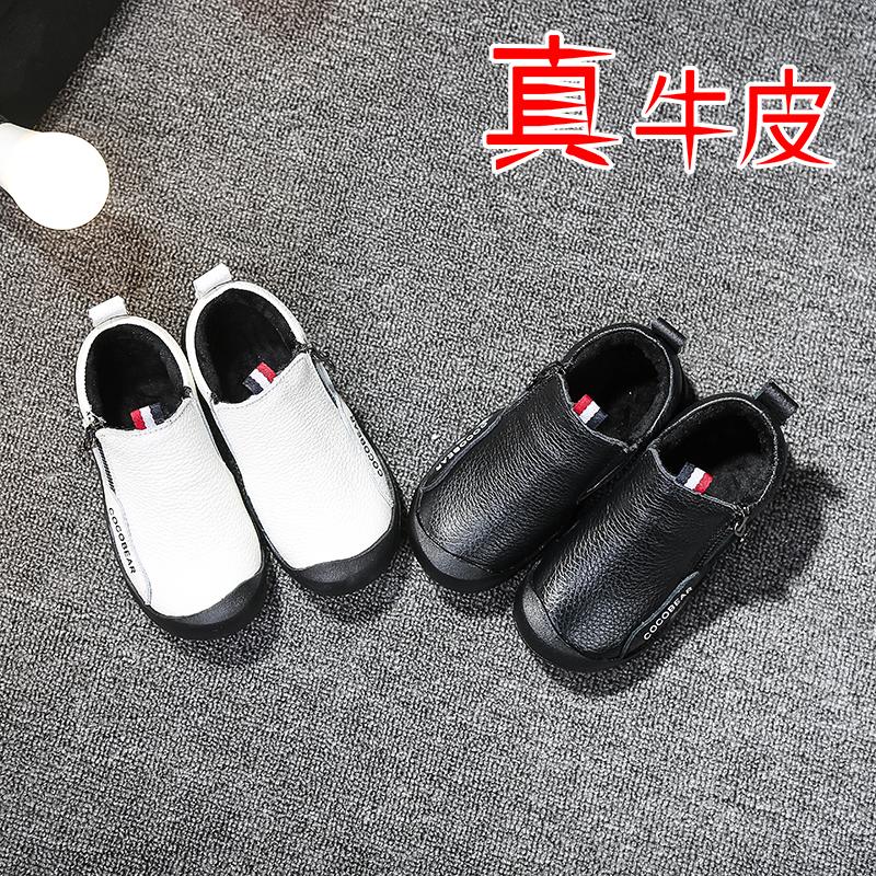 男童皮鞋真皮软底儿童豆豆鞋1-3岁二棉鞋子秋冬新款2017韩版 加绒
