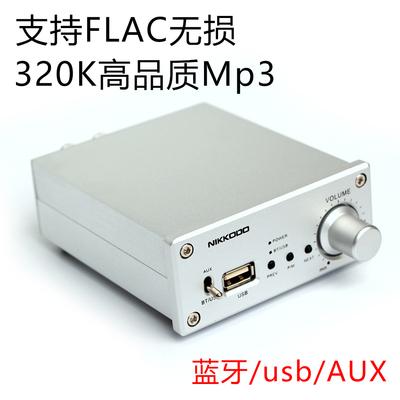 日本家用高保真蓝牙数字2.0功放机HiFi音质蓝牙USB无损播