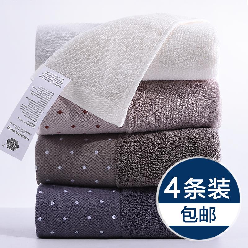 【4条装毛巾】纯棉大毛巾 柔软吸水加厚加大家用洗脸帕 全棉面巾