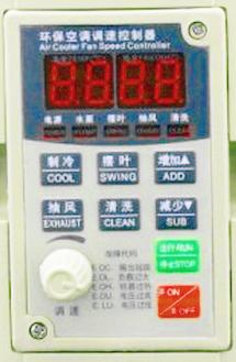 Προστασία του περιβάλλοντος αέρα ψύξης κλιματισμού των εξατμιστικών τον ελεγκτή 1.5KW220V κλιματιστικά μετασχηματιστή