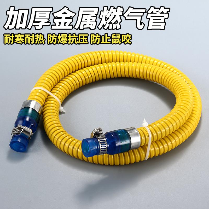 Fogão a gás, fogão a gás, gás liquefeito de gás aquecedor de água de Mangueira de Tubo à Prova de explosões do Tubo de metal