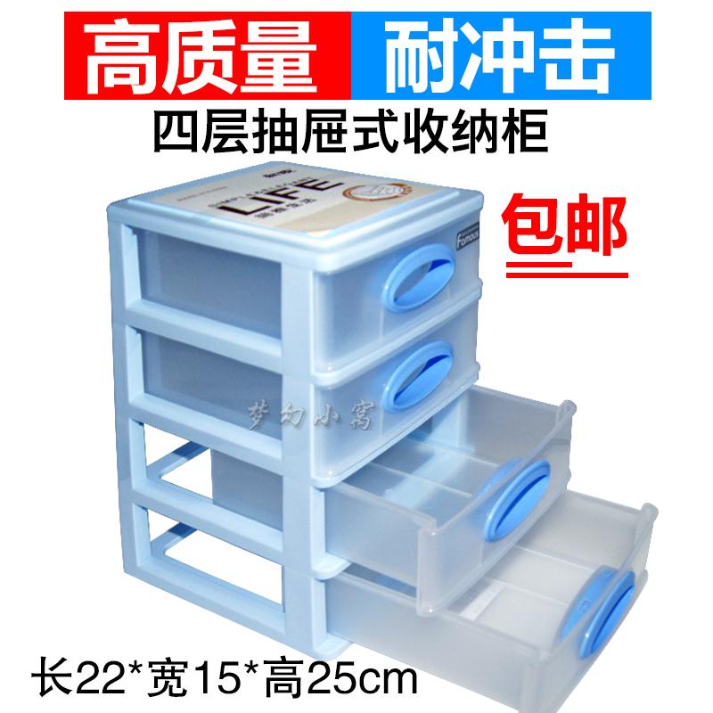 Japan kauft 4 schublade element - box - box - widerstand - Kiste kombinierte 22*1 Kabinett