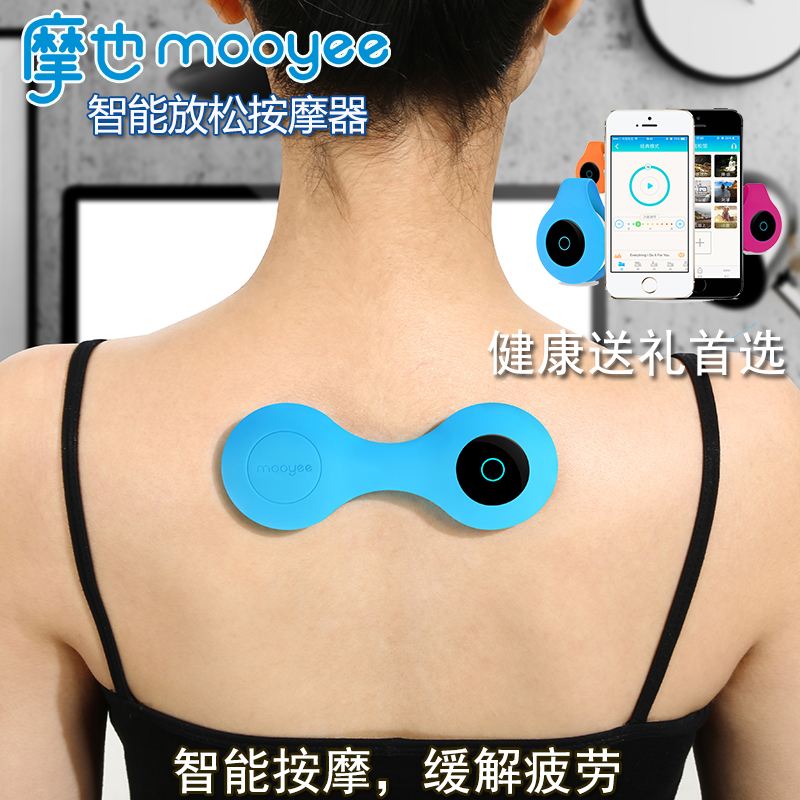 успокой се, интелигентен мини масажор множество функции на врата и раменете на кръста - масаж на гърба.