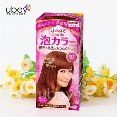 日本代购 花王Prettia泡沫染发剂染发剂 纯天然泡泡植物 北京现货