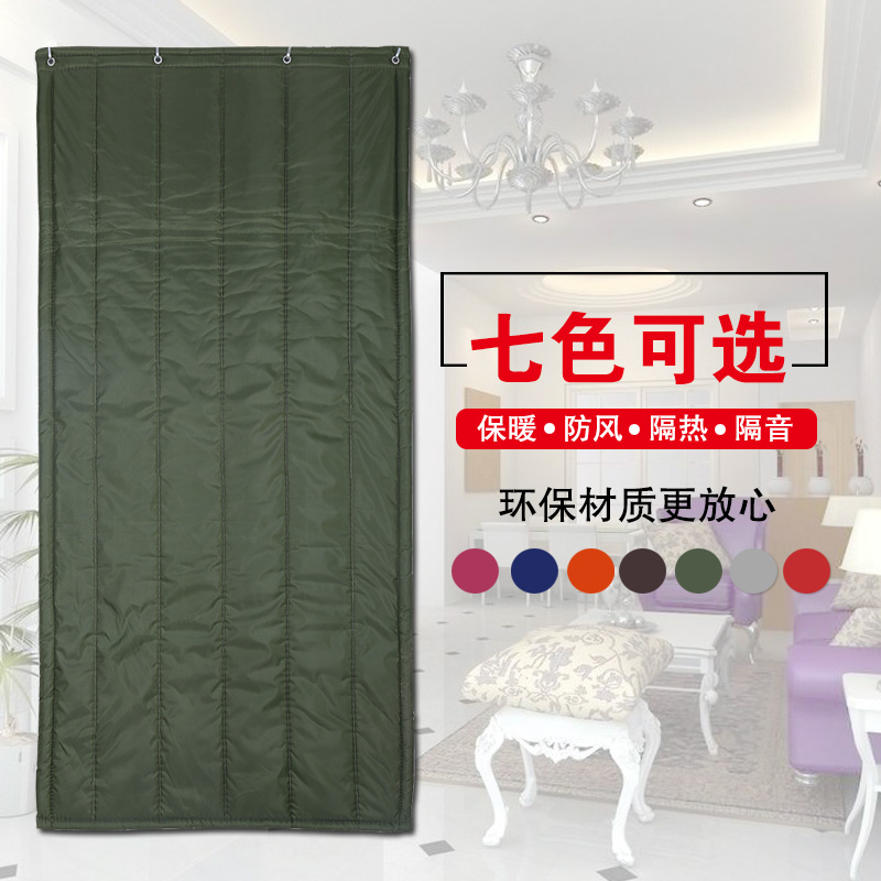 Custom winter cotton door curtain thickening, cold proof, windproof, waterproof and soundproof, Oxford cloth commercial household air conditioner curtain