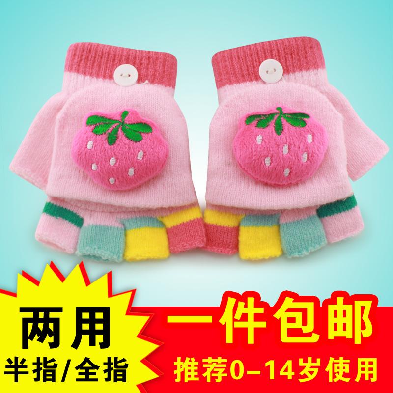 儿童手套冬宝宝女童半指翻盖可爱男孩婴幼儿加厚小孩保暖露指针织