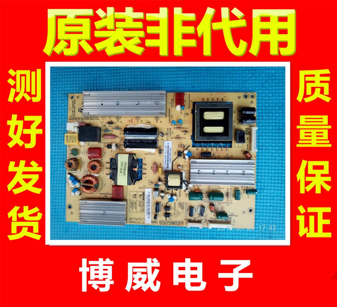 43 - Zoll - LCD - flachbild - fernseher changhong LED43A9000i hintergrundbeleuchtung hochspannungs - ZML77 stromversorgung Liter